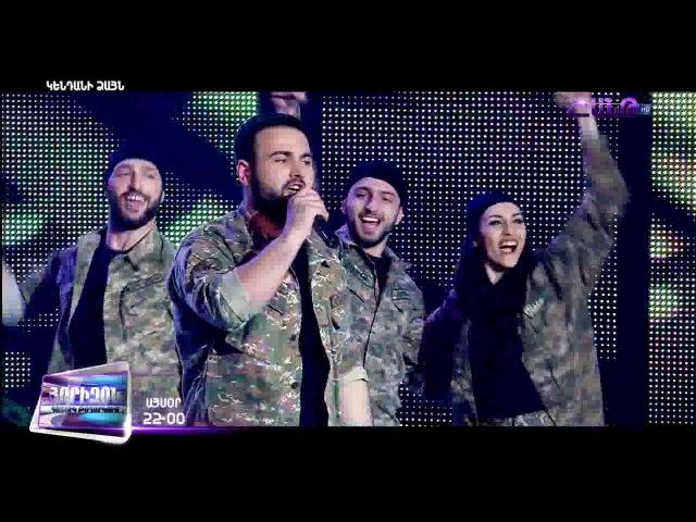 X-Factor4 Armenia Abraham Khublaryan - Sirusho - Zartonk (gala 7) 02.04.2017-Sasunciner-(Sasno-Curer)