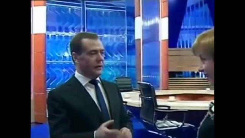 Медведев раскрыл одну из главных и самую шокирующую государственную тайну
