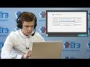 Видеоинструкция по устной сдаче ЕГЭ по иностранным языкам