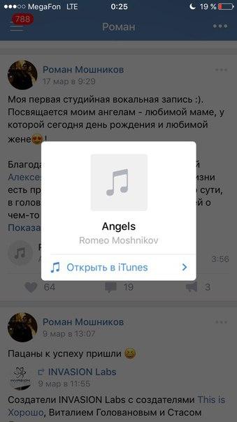 фото из альбома Романа Мошникова №8