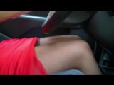 Девушка в чулках за рулем, видно трусики. Очень сексуально!