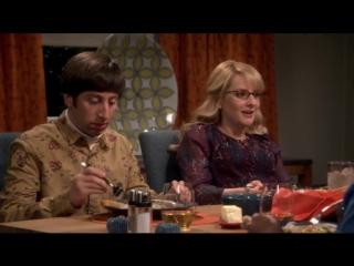 Теория большого взрыва | The Big Bang Theory | Сезон 10 Серия 10 | Кураж Бамбей