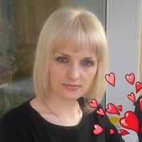 Наталья Бегинина