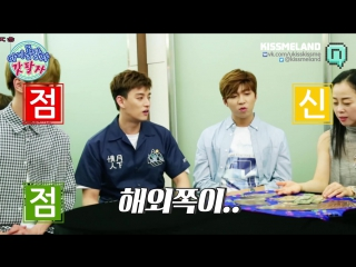 [VK] 28.10.2016 U-KISS (Eli) show ' Idol's Fortune, God of Fortune' part 5 @ MBC Nimdle (рус саб)