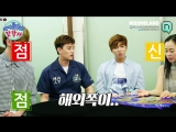 [VK] 28.10.2016 U-KISS (Eli) show ' Idol's Fortune, God of Fortune' part 5 @ MBC Nimdle (рус саб)