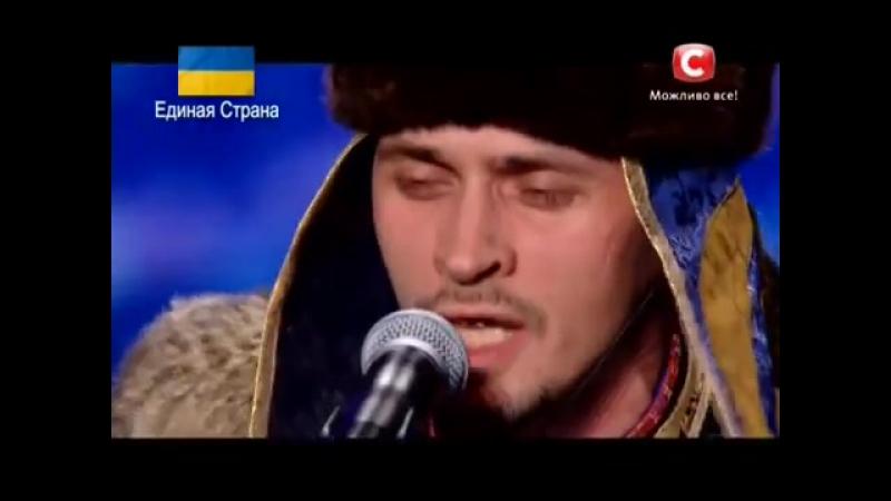 Тюрген Кам - горловое пение современной обработке [Донецк]