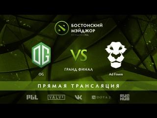 Русская трансляция финального дня