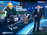 22 11 15 Дмитрий Киселёв (канал РОССИЯ)  ткнул носом  Ганапольского Матюшу в его собственное дер#м@