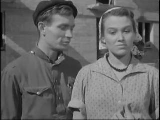 Улица молодости 1958 советские художественные фильмы