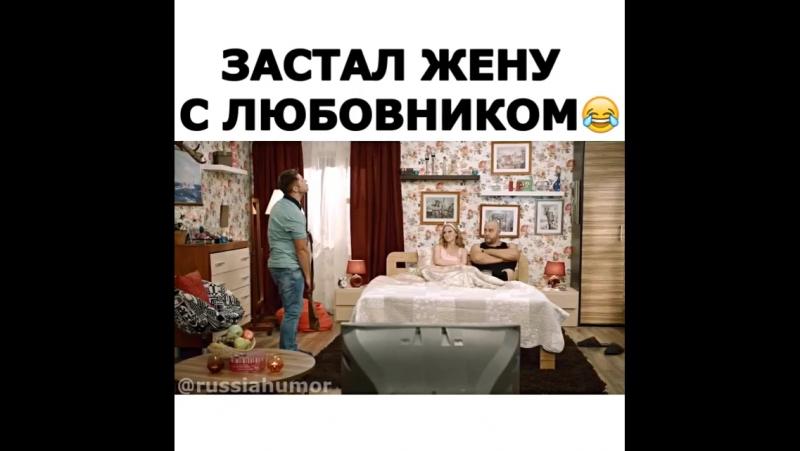 жену застал с любовником русское привлекательно наблюдать