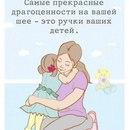 Олька Бабицкая фото #33