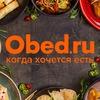 """""""Обед.ру"""" - доставка еды по Москве и области"""