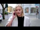 Возвращение Вильяма - Скам 2 сезон 11 серия