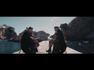 Хорватский дуэт виолончелистов 2CELLOS (Luka Sulic and Stjepan Hauser) Game of Thrones \Игра Престолов [OFFICIAL VIDEO]