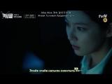 [KARAOKE] U Ji (BESTie)  - Alive (ft. Andup) (Circle OST) (рус. саб)