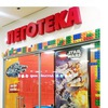 ФРАНШИЗА - ЛЕГОТЕКА | Детский LEGO центр. БИЗНЕС