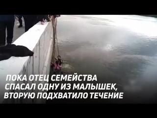 16-летний парень из Омска спас девочек