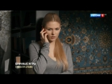 Брачные игры / Анонс / Премьера 11.03.2017 / KINOREBUS.NET