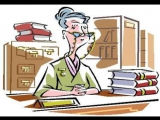 день библиотекаря 1