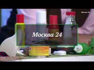 """""""Революция потребления"""": Средства от комаров"""