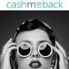 Cashmeback - кэшбэк и скидки!