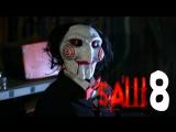 Пила 8  JigSaw  Русский трейлер (2017) Фильмы Ужасов - vk.comthe_horror_movies
