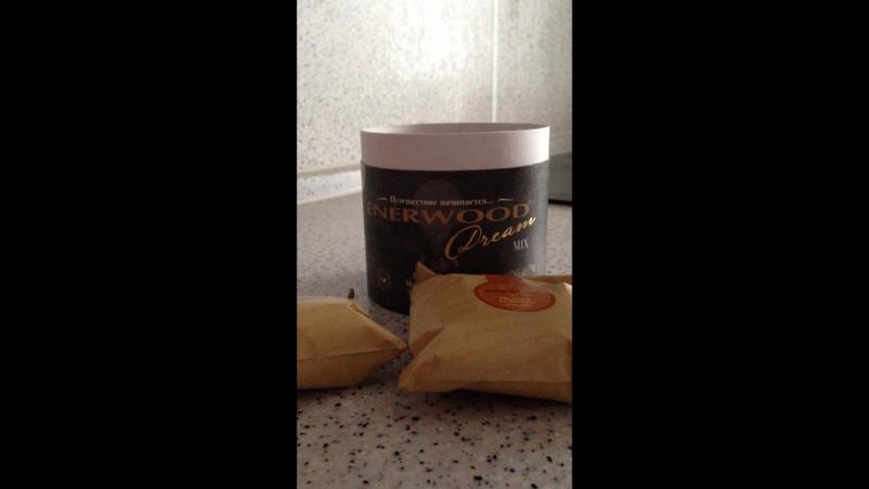 Чай-премиум класса Everwood Dream mix, очень вкусный, высокое качество, натуральный состав. Три вкуса в одном. Отличный подарок