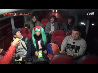 [tvN] 신서유기 3.E01.170108.720p-NEXT