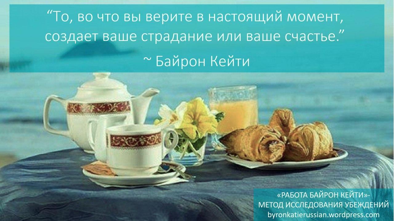 https://pp.userapi.com/c637426/v637426906/579e8/qw-iWhevPvs.jpg