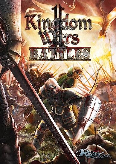 Kingdom Wars 2: Battles (2016) PC | Лицензия