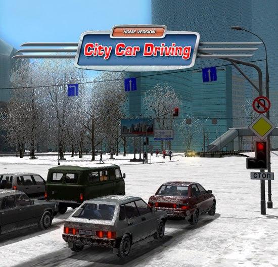 City Car Driving (2016) PC | Лицензия