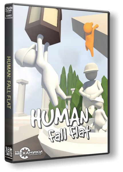 Human: Fall Flat (2016) PC | RePack от R.G. Механики