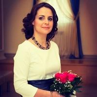 Татьяна Тимергалеева