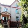"""►  Hotel   ►  """" Кранц Отель """" г. Зеленоградск"""