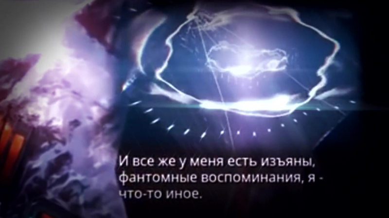 ►Warframe ► Эпическая история Ордиса - Бортового компьютера Космического корабля.