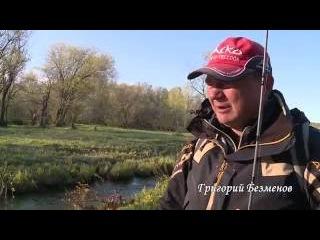 Ловля пассивной щуки весной на малых реках. Ловля щуки на джиг, воблер, блесну.