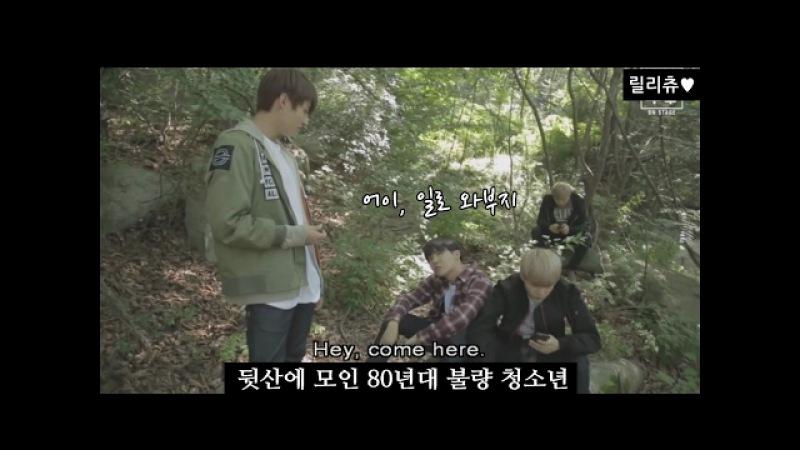 [방탄소년단/BTS] 불량배놀이 2 (흔치않은 막내몰이) ENG SUB