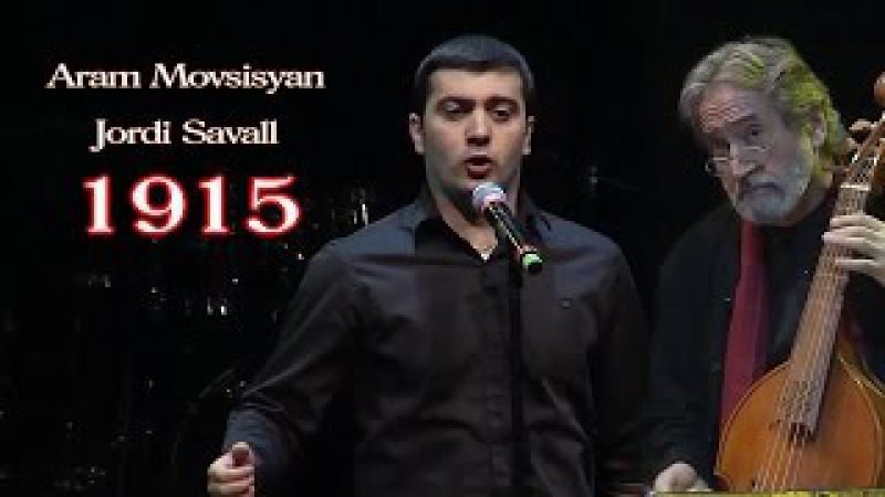 Aram Movsisyan ft. Jordi Savall Menq qaj tohmi zavaknern enq HD Video