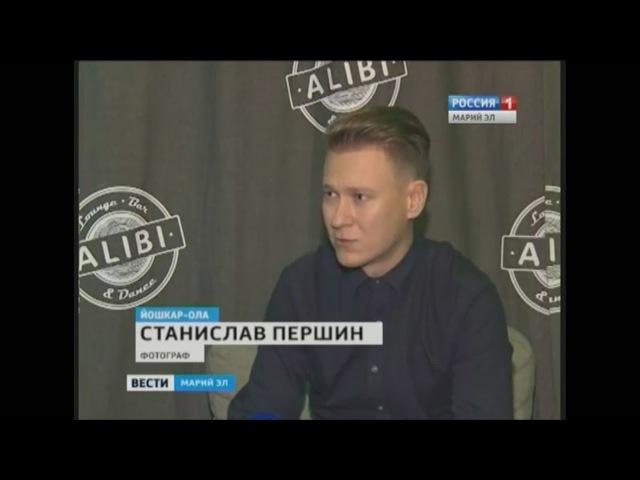 Интервью St Pershin к выставке Первое обнажение для канала Россия 1