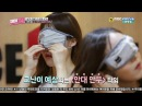 GFRIEND Dancing Navillera with Blindfolds (Showtime ep.6)