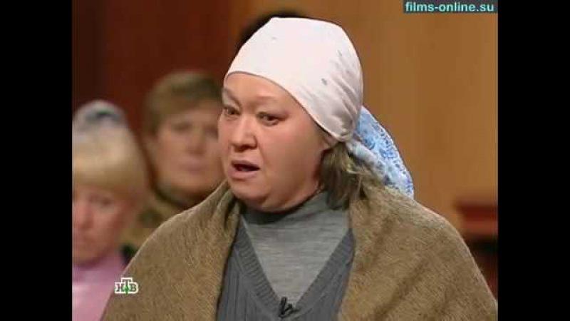 Суд присяжных. Главное дело. Дом у озера (НТВ, 14.11.2010)