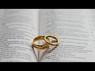 Истинное свидетельство любви | The True Testimony of Love