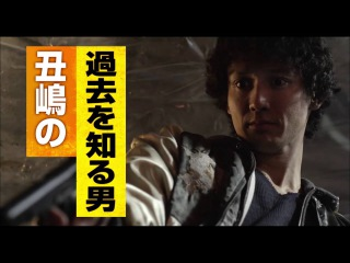 Ushijima the Loan Shark Part 3, Final Films Previewed