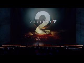 Destiny 2 Gameplay Premiere Livestream (US)
