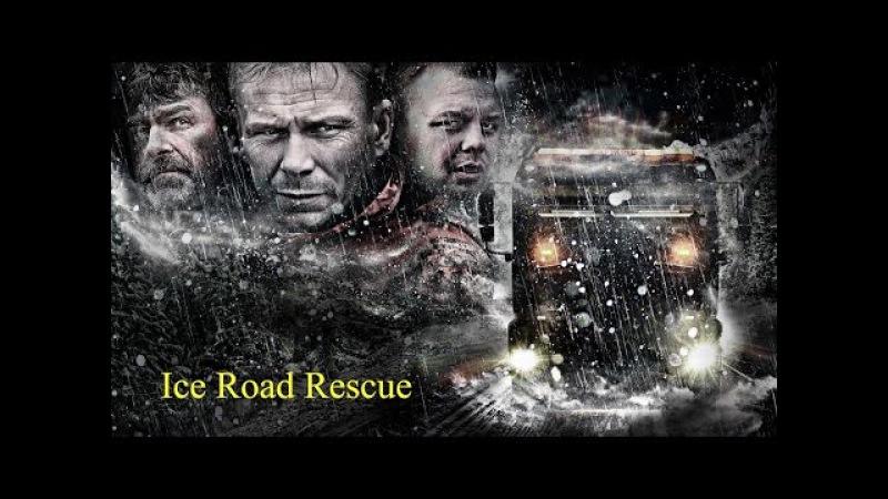 Ледяная дорога / Ice Road Rescue - 1 сезон 3 серия
