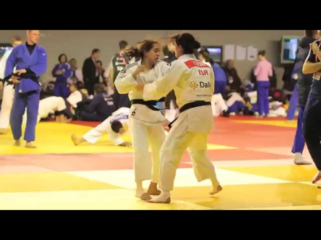 Adidas judo yarden gerbi is all in