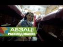 Укрзализныця удивляет новыми поездами - Абзац! - 09.02.2017