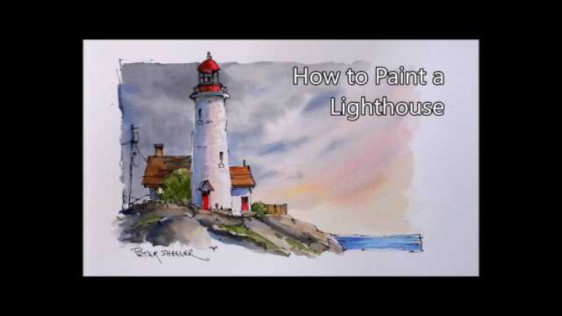 How to Draw and paint a Lighthouse Line and Wash Watercolor. Beginner lesson. Peter Sheeler