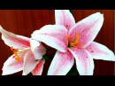How to make Easy Paper Flowers Oriental Lily (flower 113)
