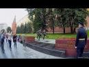 Александровский сад, Смена караула, Выпускники, Кенгуру и немного Красной площади